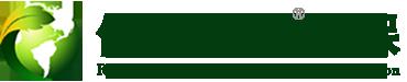logo-任丘乾祥环保